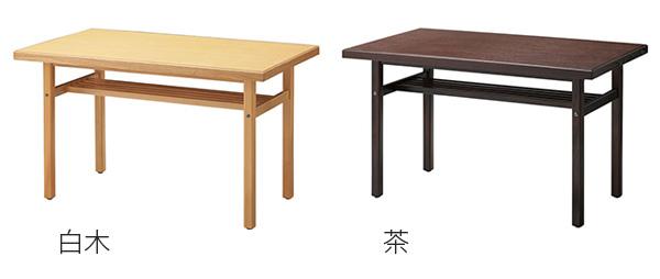加賀テーブル