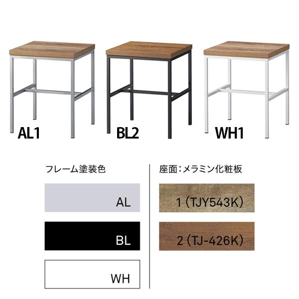 選べるフレームと座面