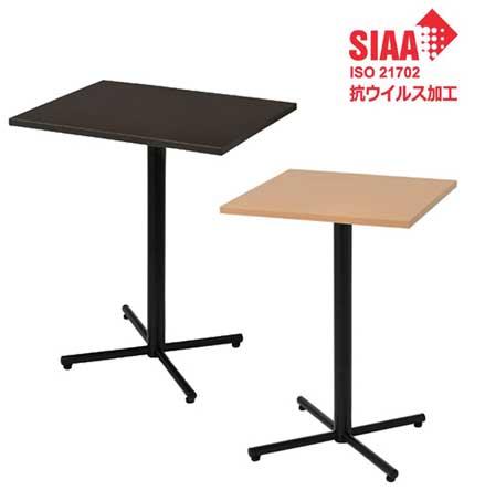 十字脚付きカフェテーブル ・CTB